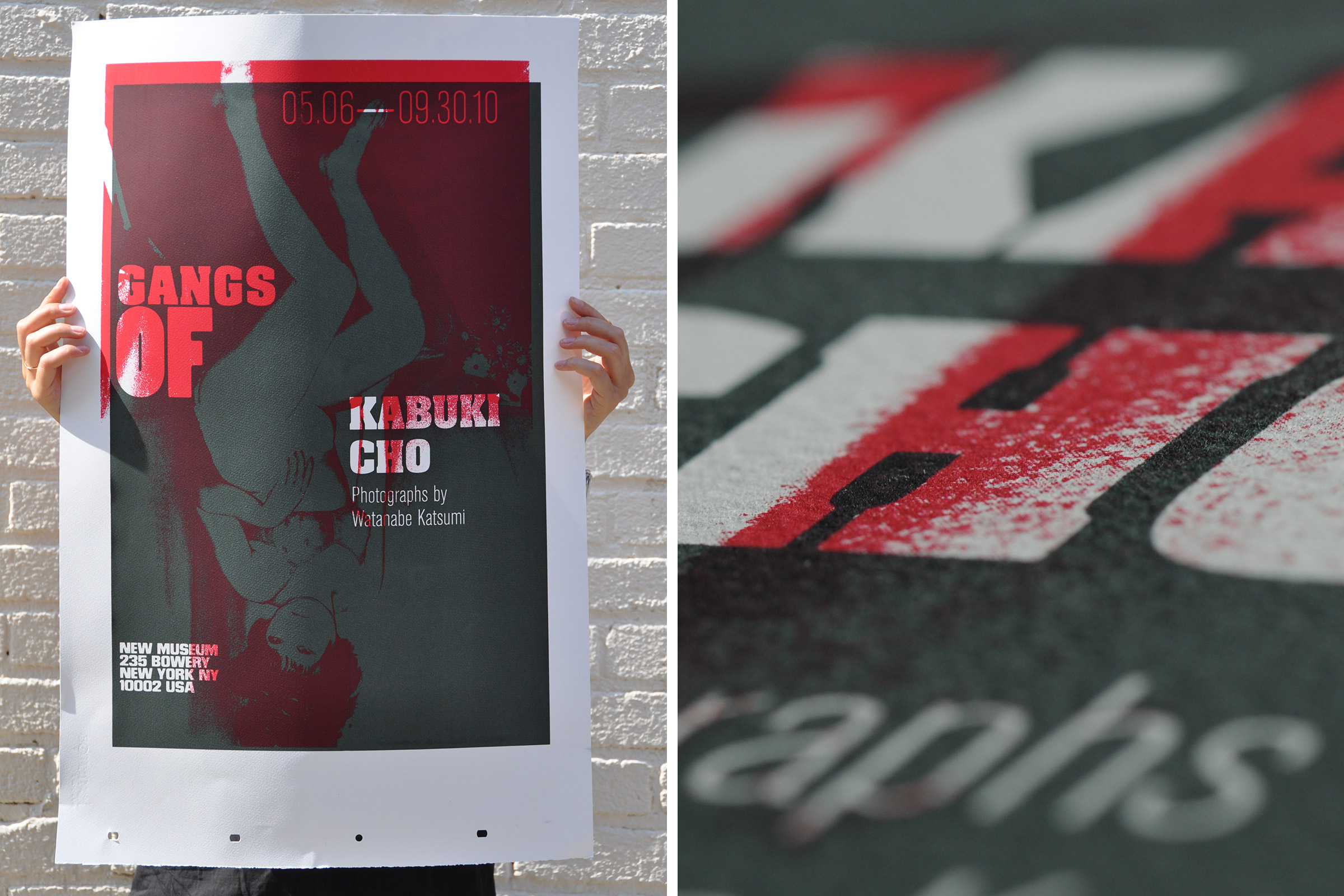 kabuki-cho, poster, siebdruck, the new school, Parsons school of design