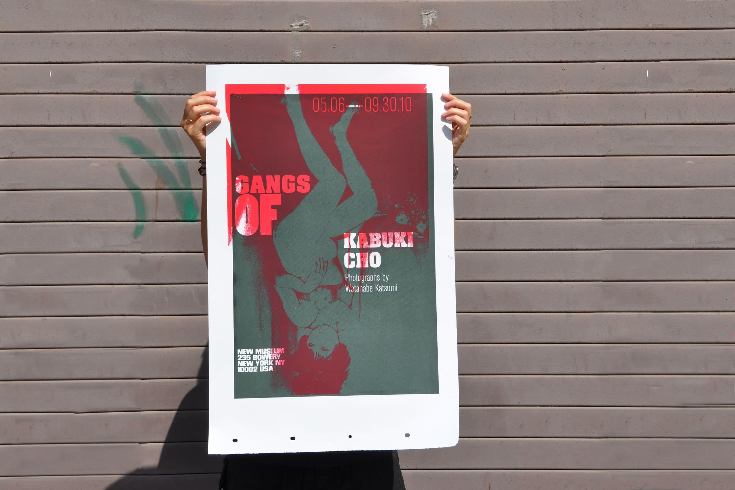 kabuki-cho, poster, siebdruck, the new school, Parsons school of design