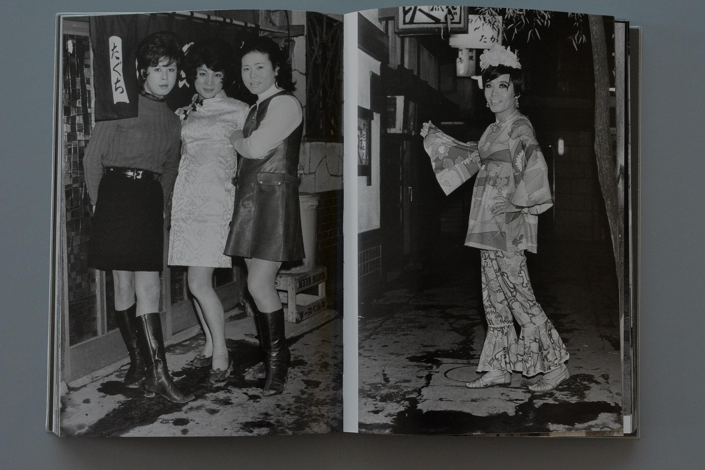 Kabuki-Cho, Siebdruck, Parsons School, The New School, New York