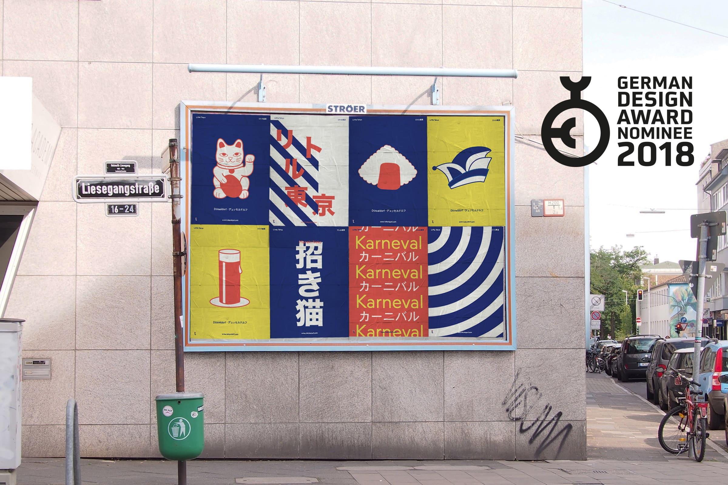 KittoKatsu, German Design Award, Little Tokyo, Düsseldorf, Identity design