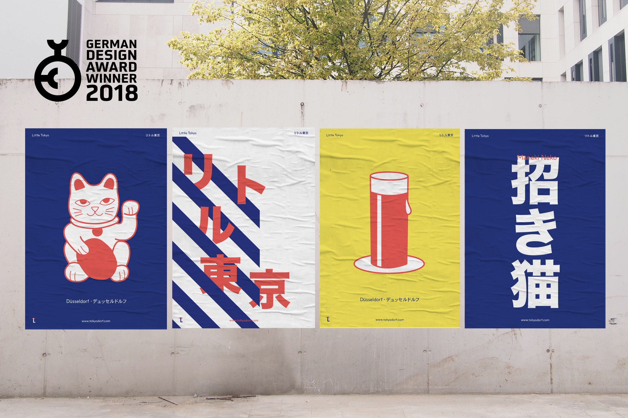German Design Award, Little Tokyo, Düsseldorf, Poster Design, Illustration