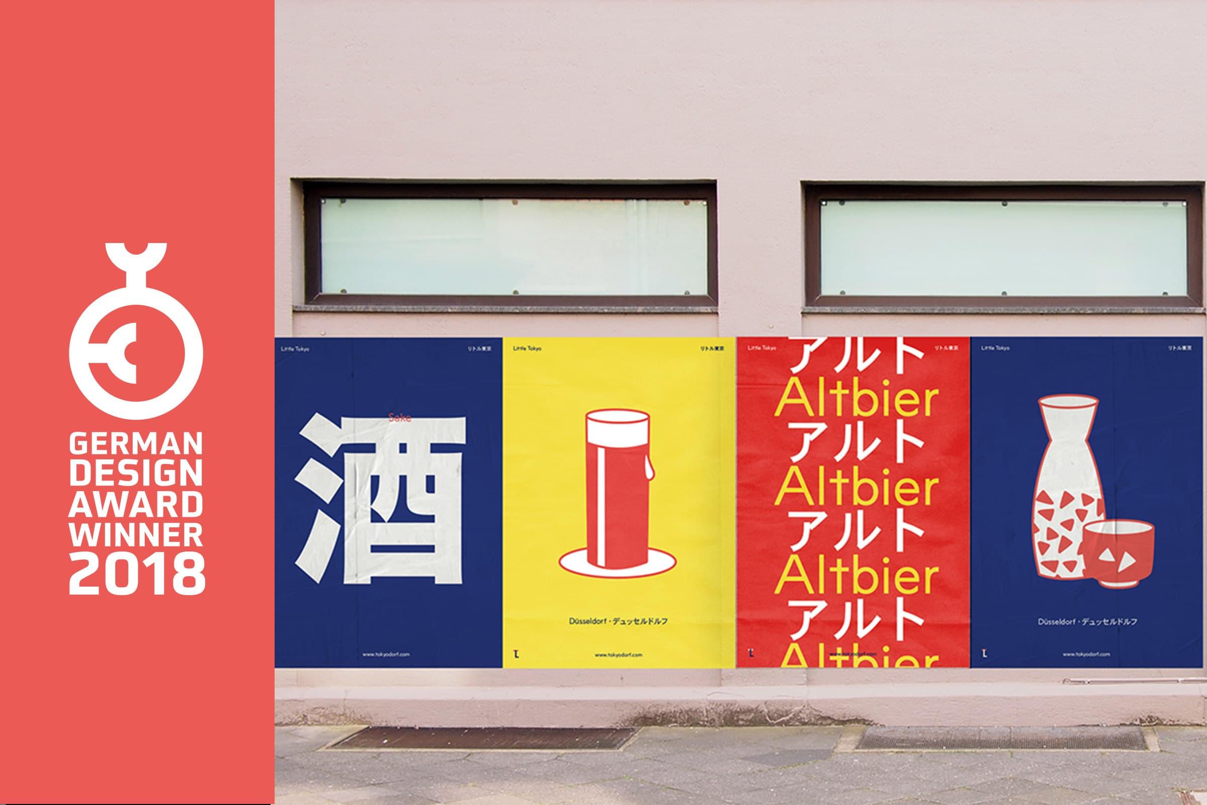 German Design Award Winner 2018, Düsseldorf, Japanviertel, Japan, Nihon