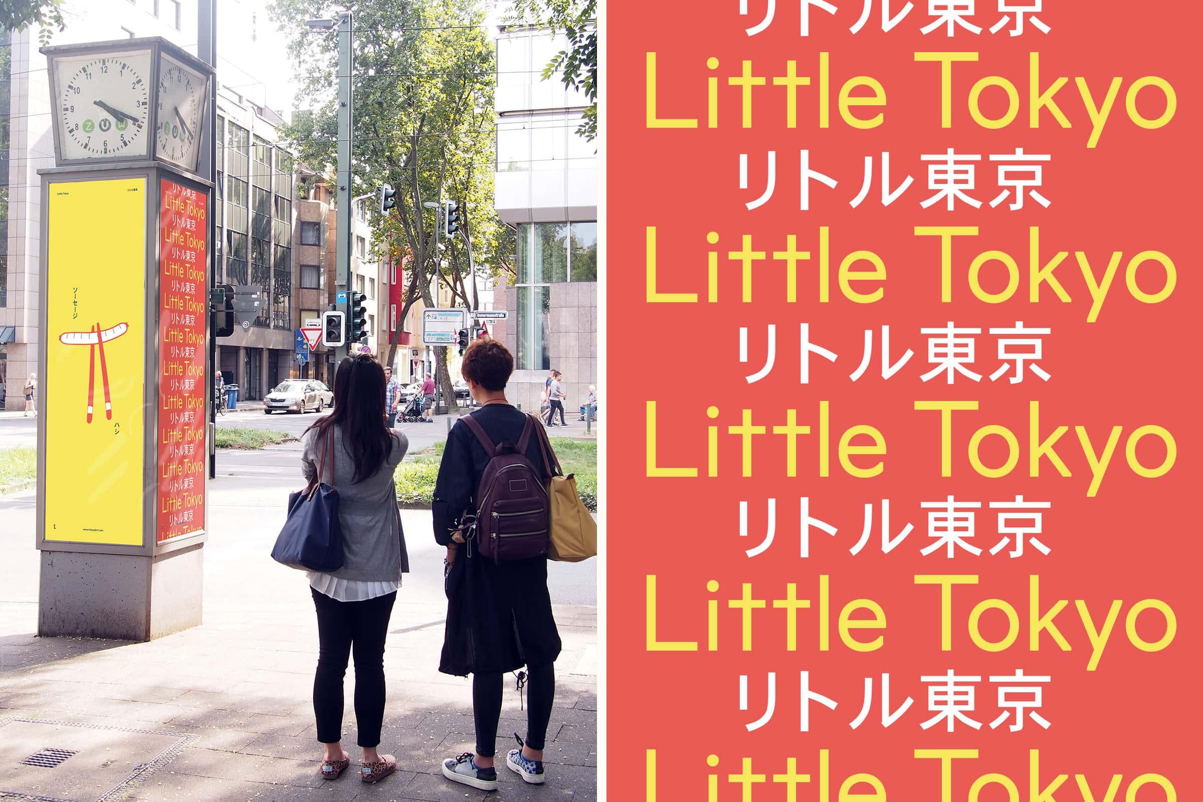 LittleTokyo, Düsseldorf, Japantown, Städte Branding, Werbekampagne