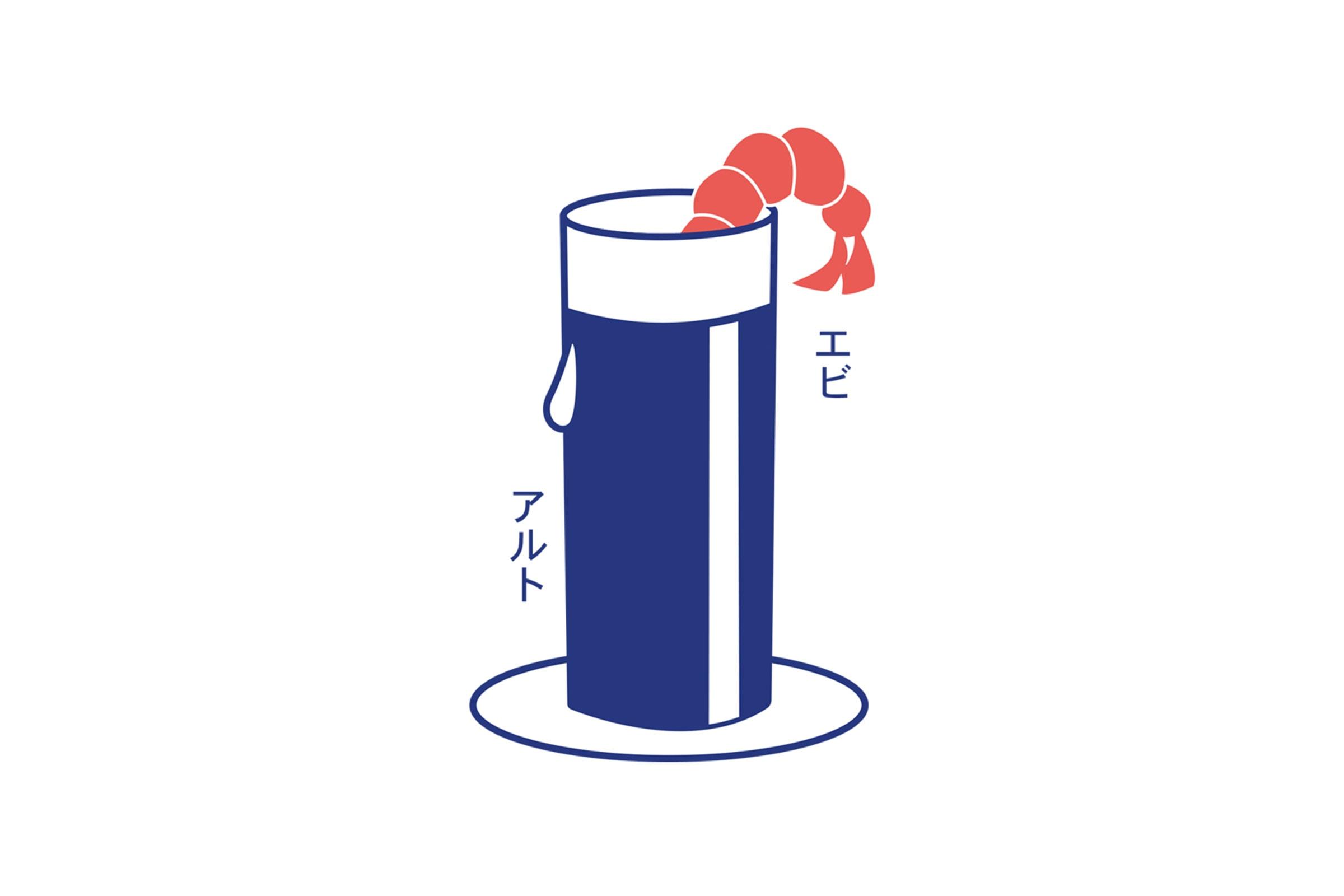 Schrimp, Alt Bier, Little Tokyo, Düsseldorf, Illustration