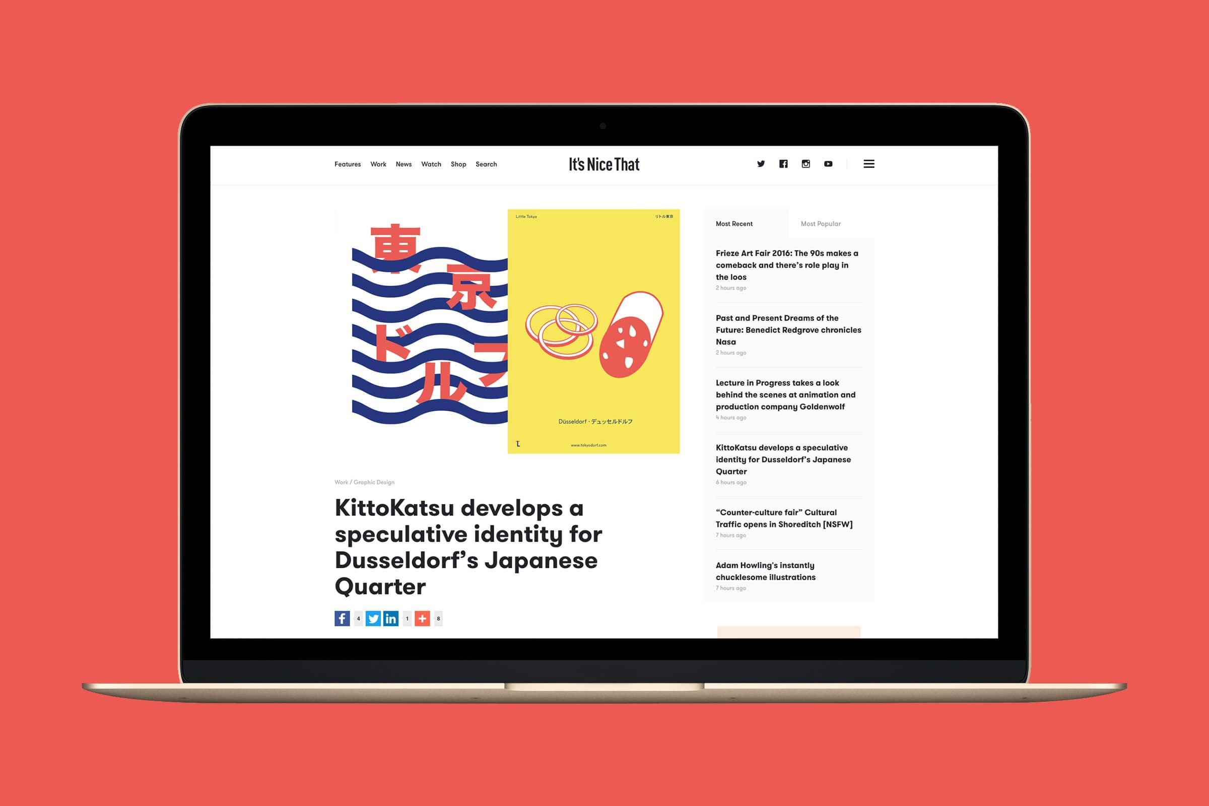 It's nice that, blog, kittokatsu, little tokyo, düsseldorf, Illustration, restaurant guide