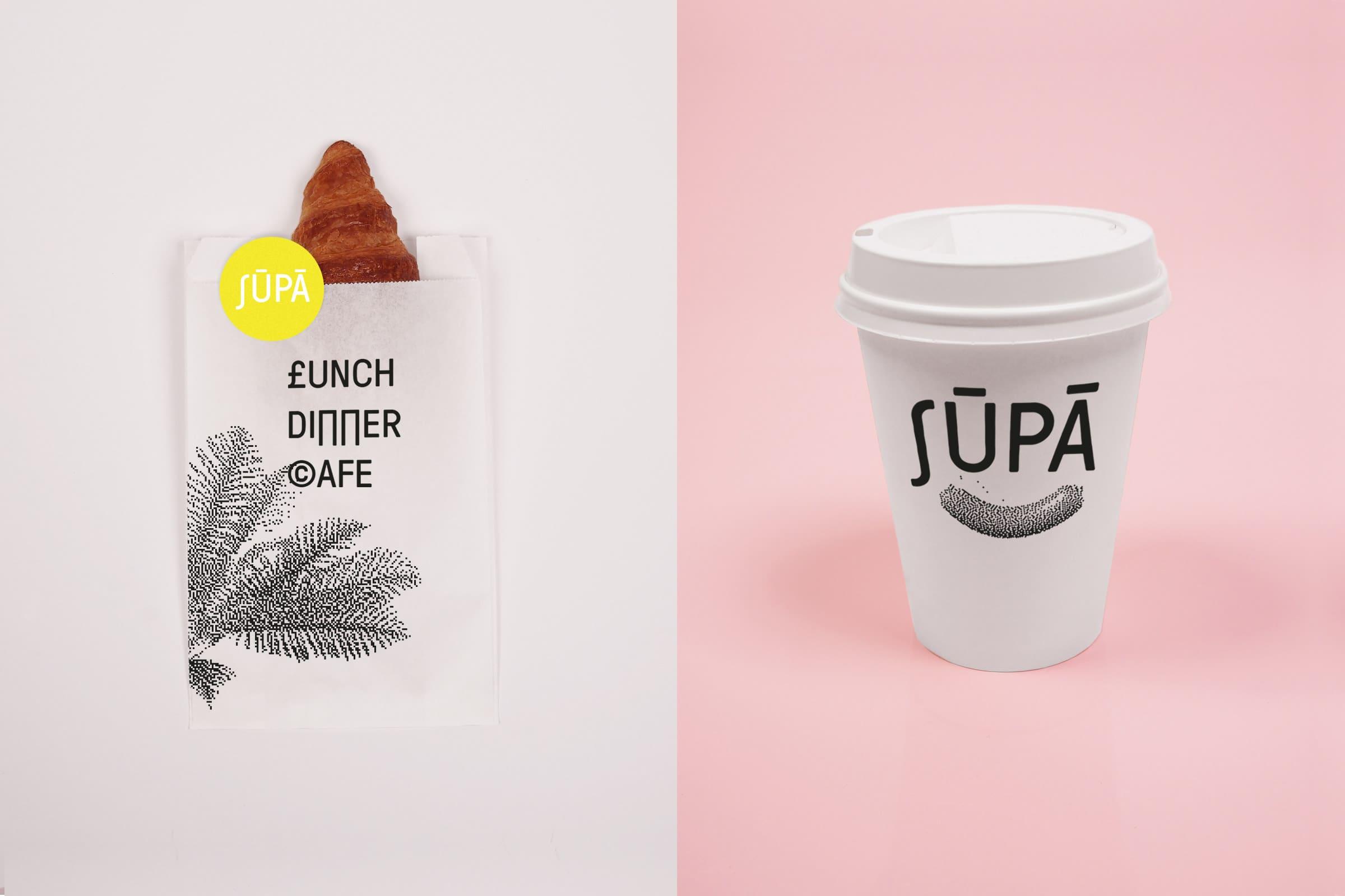 Café, Identity, Pixel, Palme, rosa