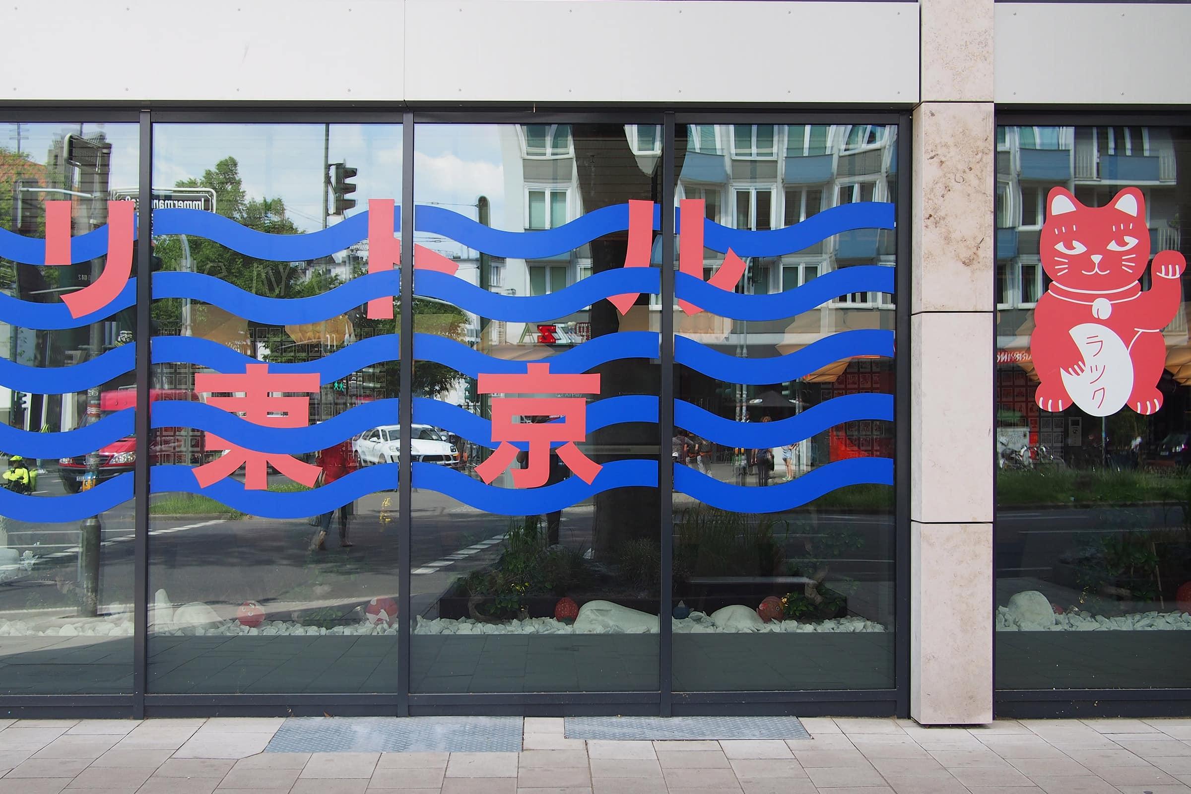Düsseldorf, Design, Fensterbeklebung, Illustration, Little Tokyo, me and all hotels