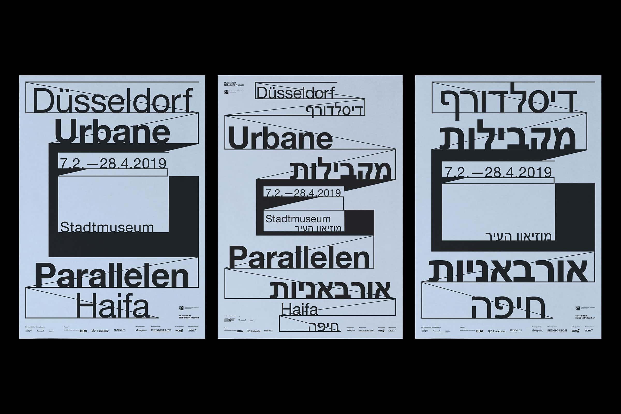 Düsseldorf, Stadtmuseum, Ausstellungsdesign, Poster, Grafik, Israelische Kulturtage